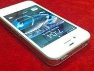 can-ban-iphone-4-quoc-te-16g-trangmoi-ken-98-nguyen-zin