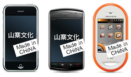 China Handphone Handphone Palsu China