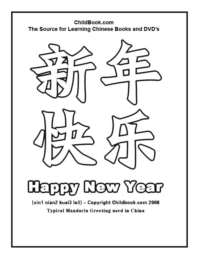 happy new years coloring pages printable - Coloring Pages DLTK's Crafts for Kids