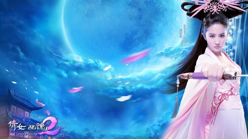Thần tiên tỉ tỉ đẹp ngất ngây với Thiện Nữ U Hồn 2