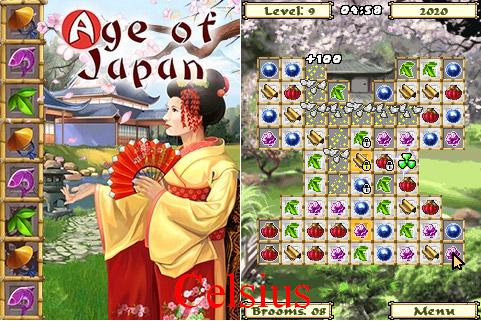 日本の時代ゲーム