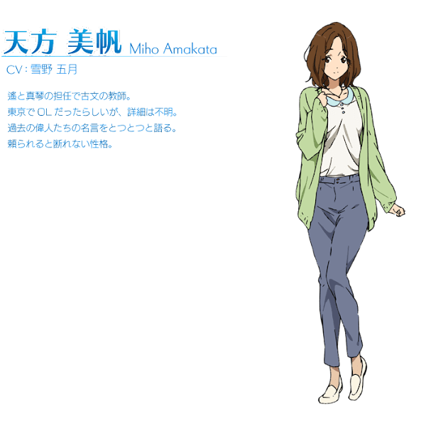 free-dtl-character-amakata.png