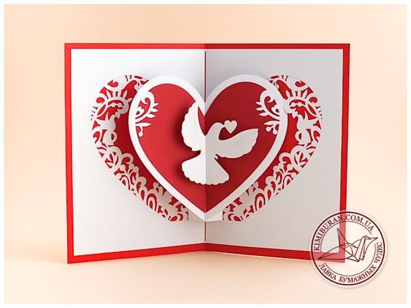 Сердце в руках открытка своими руками