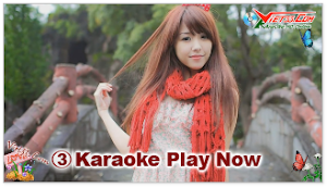 Karaoke - Trả Lại Em (Beat)