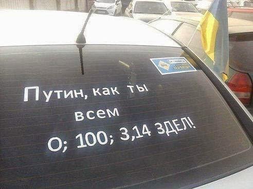 Госдума РФ заморозила пенсионные накопления россиян до конца 2015 года - Цензор.НЕТ 1568