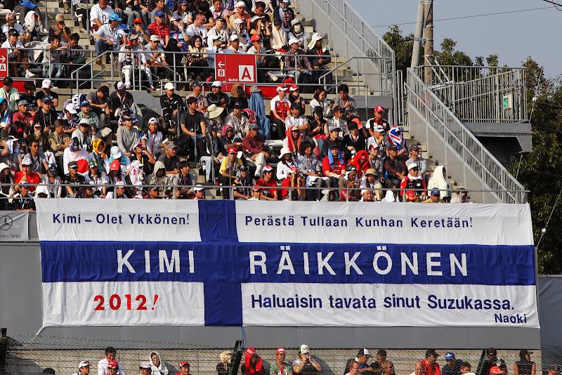баннер Naoki от болельщиков Кими Райкконена на трибунах Сузуки на Гран-при Японии 2011