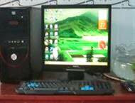 tron-bo-chip-xu-li-e-6400-2gb-ram