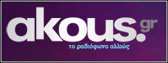 Akous.gr