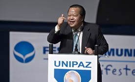 Prem Rawat Maharaji at UNIPAZ - International University for Peace, Brazil
