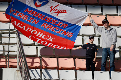 болельщики Marussia из Хабаровска на Гран-при Кореи 2012