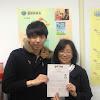 賀!國際商務系進修部日文組同學通過「日本語能力檢定N2」