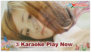 Karaoke - Xin Mãi Yêu Em (Beat)