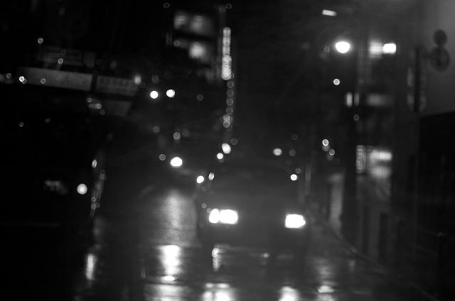 Shinjuku Mad - You drive me crazy 10