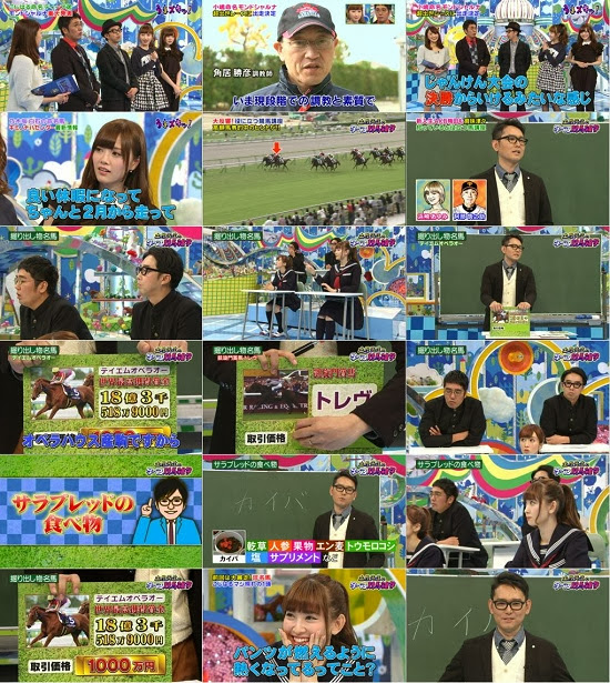 (TV-Variety)(720p) 小嶋陽菜,白石麻衣 – うまズキッ! 131130 (Download)