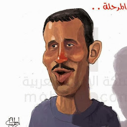 Caricature Egypt - كاريكاتير مصر‎ photos, images