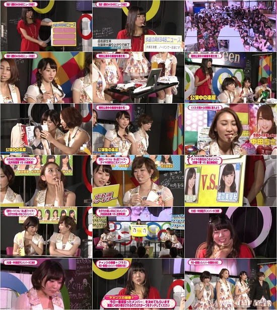 (TV-Variety)(720p) AKB48のあんた、誰? AKB48 no Anta, Dare? 131209 (Download)