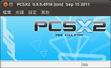 [Image: Ubuntu_11.04_x86-PCSX2_0.9.9_4918-title_screen.png]