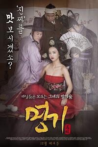 Kỹ Viện - Kisaeng poster