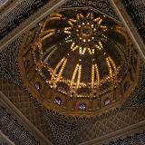 The Ceiling of the King Mohammed V Mausoleum - Rabat, Morocco