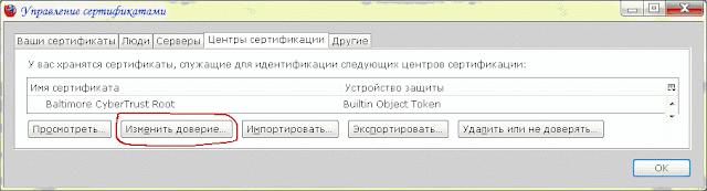 ShortFFCert01.png