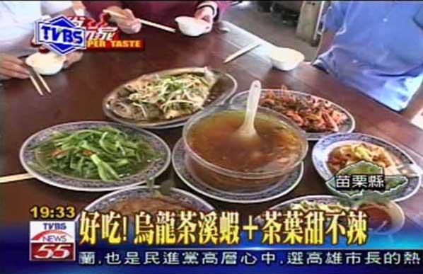 [養生茶葉料理]東方美人茶雞湯香之作法