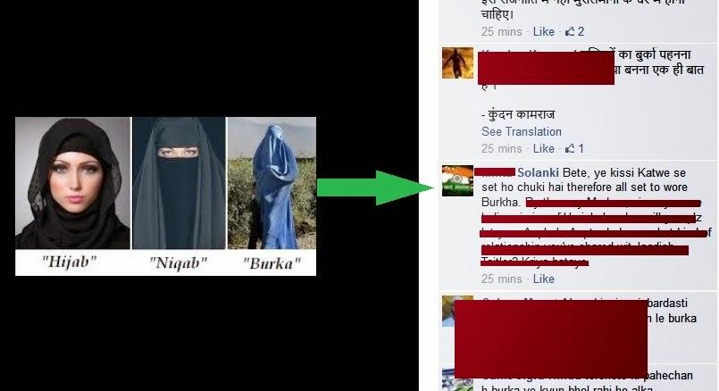 alka lamba muslim