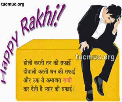 Rakhi aa Gai Bach ke Rahna Scraps