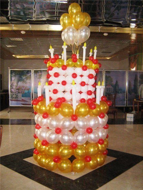 Из шаров ко дню рождения
