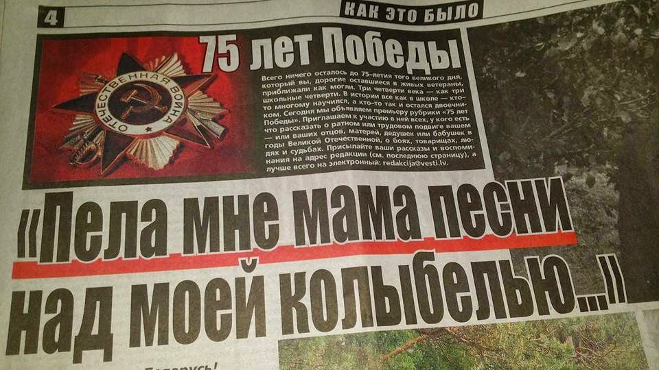 Президент Израиля тоже не поедет в Москву на День Победы - Цензор.НЕТ 589