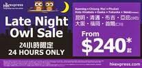 hk express late night owl sale