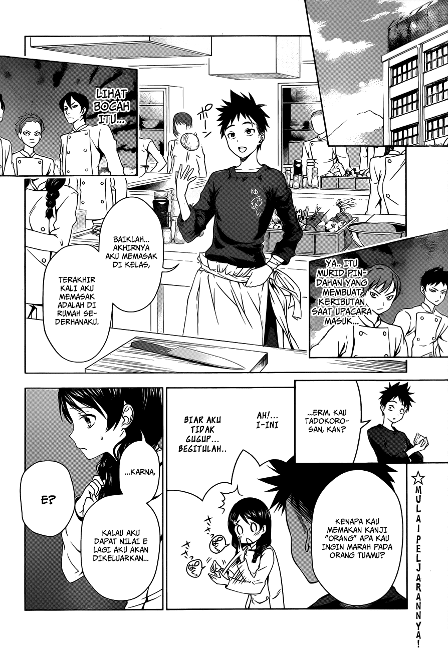 Shokugeki no Souma Chapter 5-4