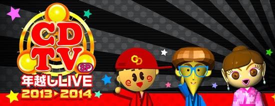 CDTV Premier Live CDTVスペシャル!年越しプレミアライブ2013→2014