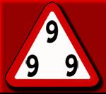 D.A.O. Rating: категория 999