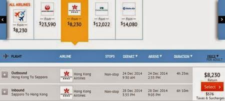 香港札幌-平安夜出發要$8,230(連稅$8,806)