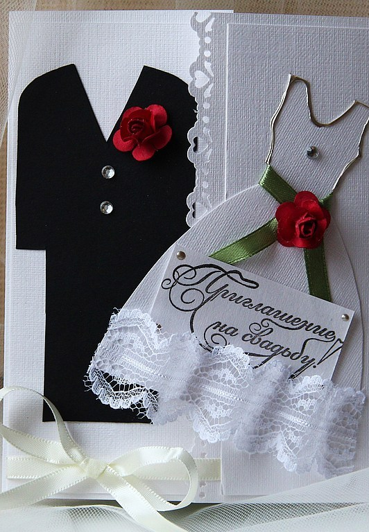 Свадебные приглашения своими руками скачать