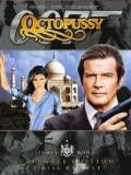 Điệp Viên 007: Vòi Bạch Tuộc - James Bond 007: Octopussy