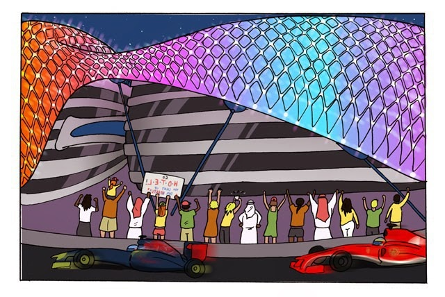 болельщики восхищаются отелем Яс на Гран-при Абу-Даби 2013 - комикс Stuart Taylor