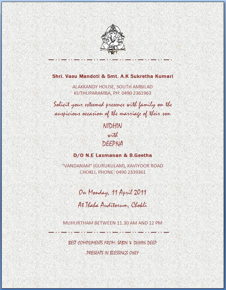 Marquises Blog Telugu Sample Wedding Cards