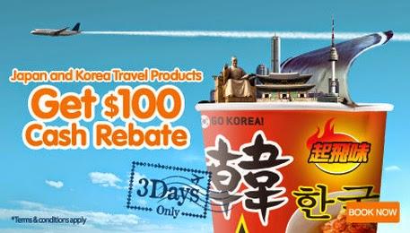 Zuji 日本韓國機票、酒店或套票$100「現金回贈」,不限金額。
