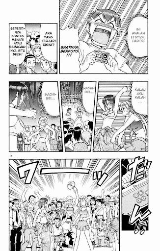 Ai Kora 36 Online page 16
