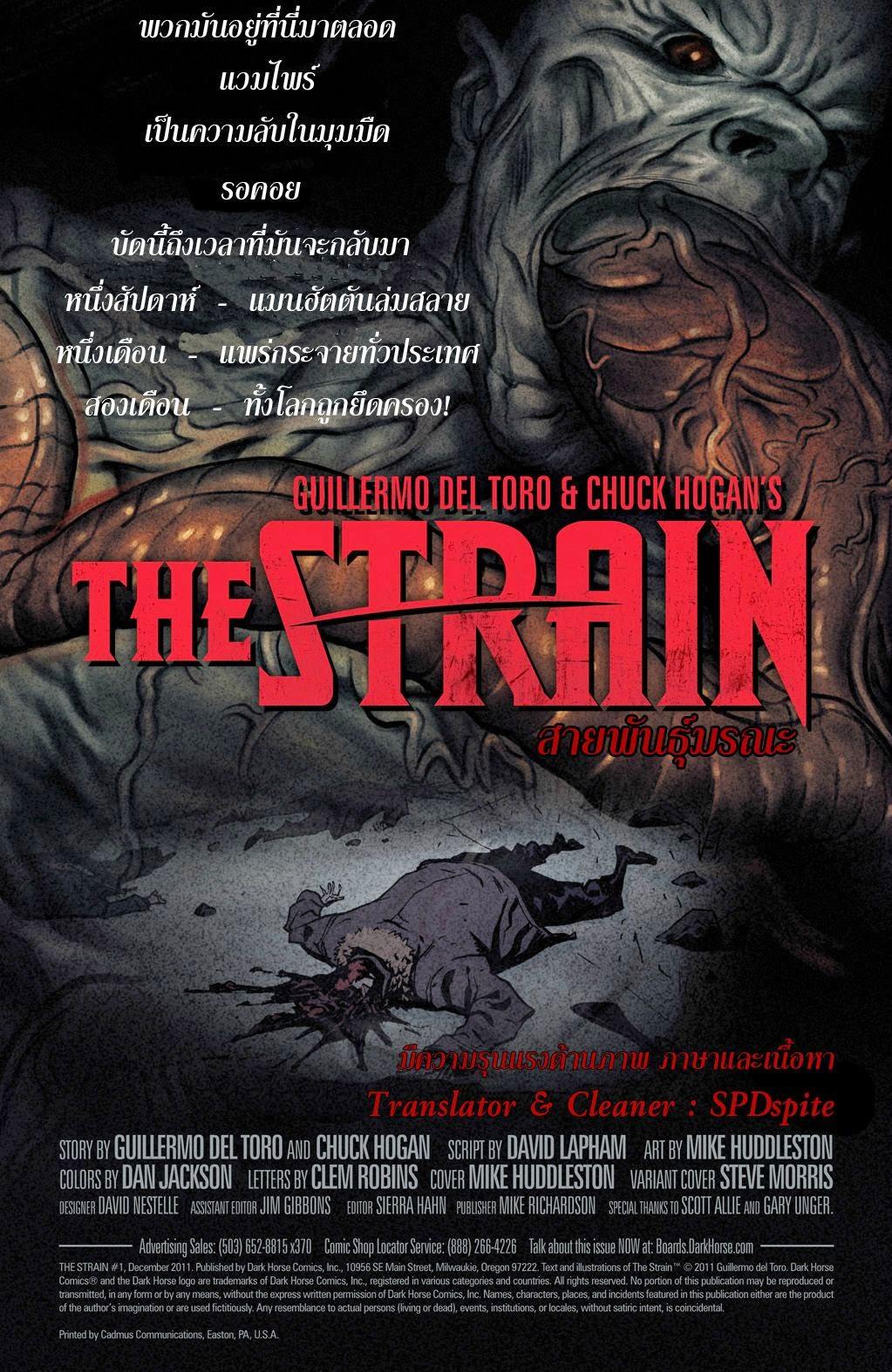 The Strain - 11 - 2