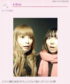 中川翔子  p1_2