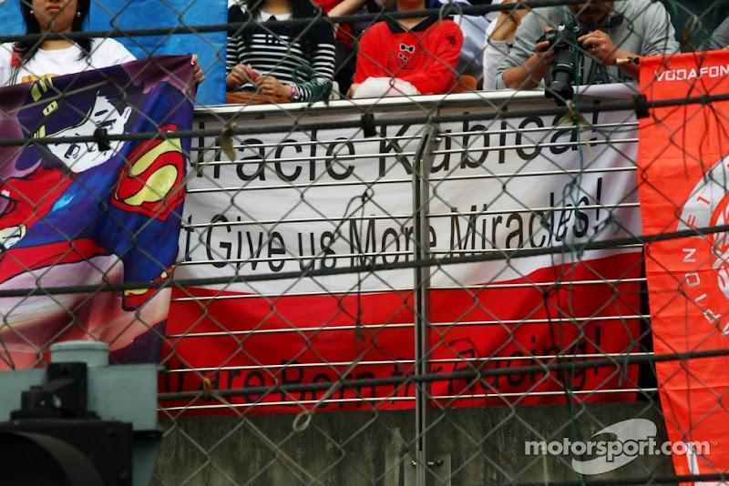 баннер от болельщиков Роберта Кубицы на Гран-при Китая 2012