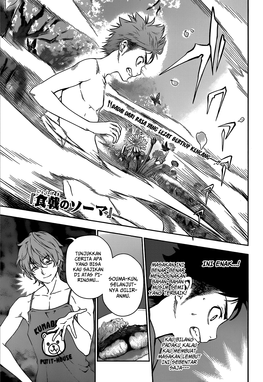 Shokugeki no Souma Chapter 8-0