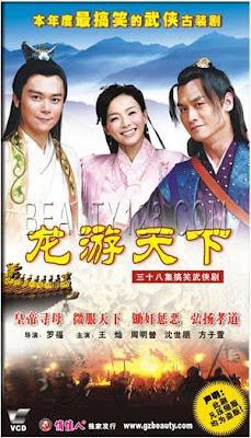 Long Du Thiên Hạ - Long Du Thien Ha