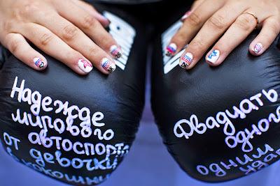 боксерские перчатки от девочки в кокошнике для Даниила Квята на Гран-при Бельгии 2014