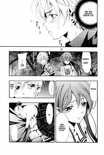 Manga Kimi Ni Iru Machi 8 page 5