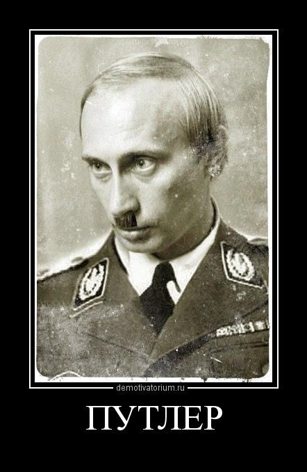 Путин прибегает к истерическим попыткам остановить победное движение Революции Достоинства, но у диктаторов всегда один конец, - Турчинов - Цензор.НЕТ 2737