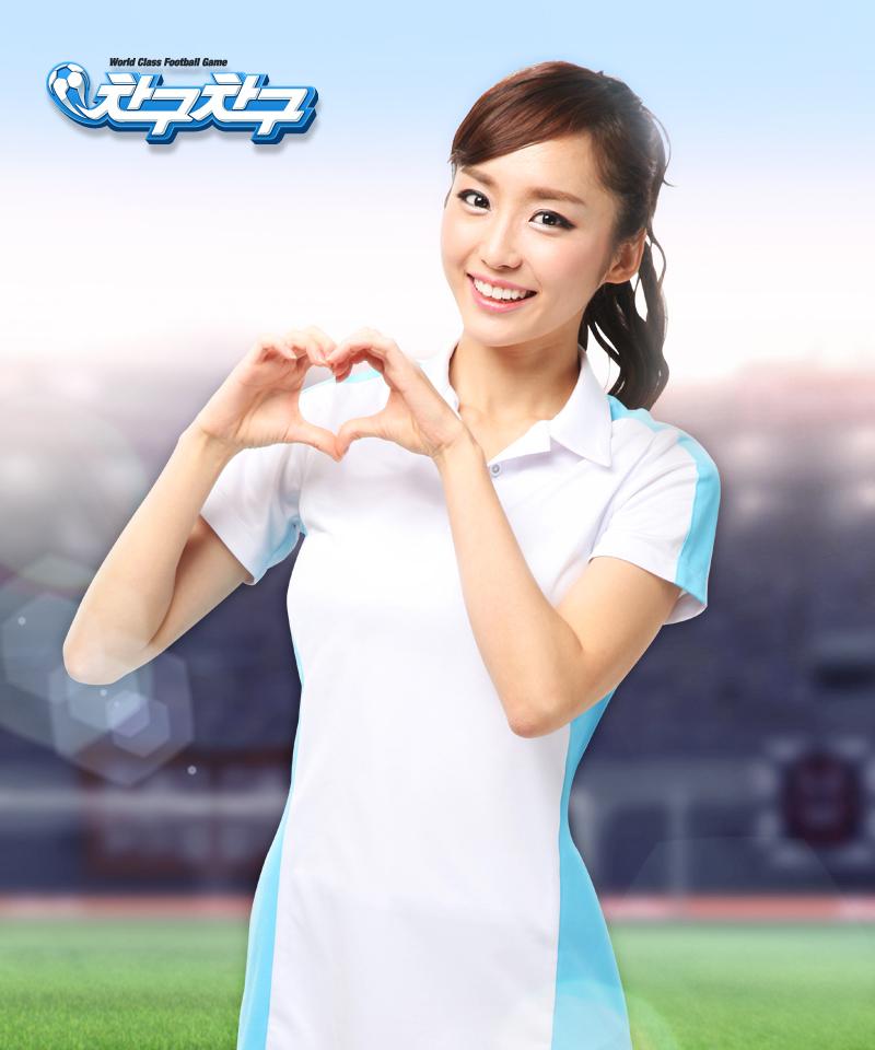 Hình nền Siêu Quậy Cầu Trường phiên bản Hàn Quốc