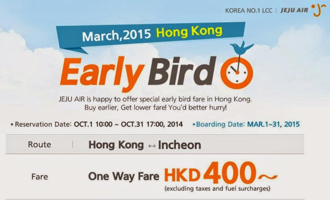 即搶!濟洲航空明年3月【早鳥優惠】,香港飛首爾$850起($1,551連稅)。